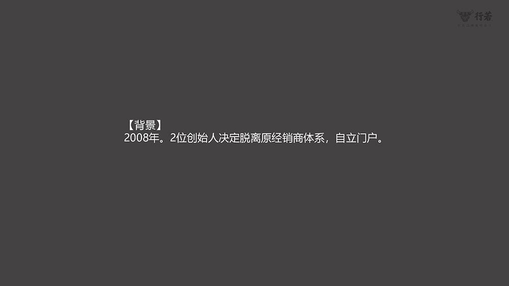 蟹都汇10年_05.jpg